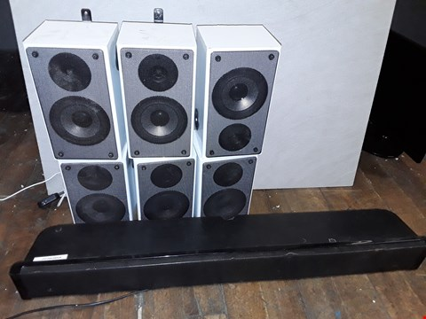 Lot 4605 LOT OF 7 ASSORTED SPEAKERS TO INCLUDE 6X WHITE AND A SOUND BAR