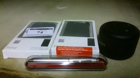 Lot 74 FOUR ITEMS, TWO HTC DOT VIEW LITE COVERS FOR DESIRE 510, SONY BLUETOOTH SPEAKER & SILVER PEN IN PRESENTATION BOX