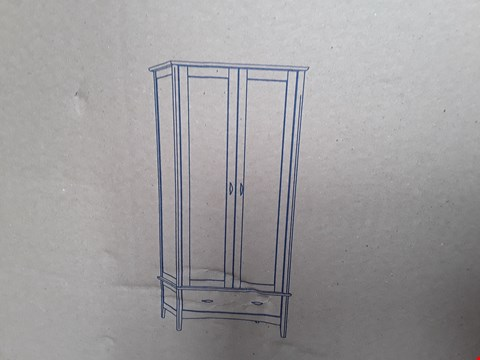 Lot 2170 BOXED MINUET 2-DOOR FITTED WARDROBE - WENGER FINISH (2 BOXES)