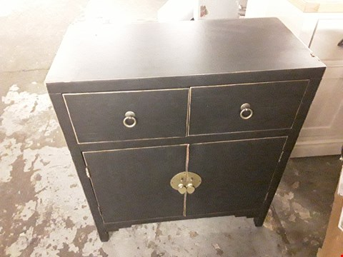 Lot 7034 DESIGNER BLACK 2-DOOR 2-DRAWER SMALL SIDEBOARD