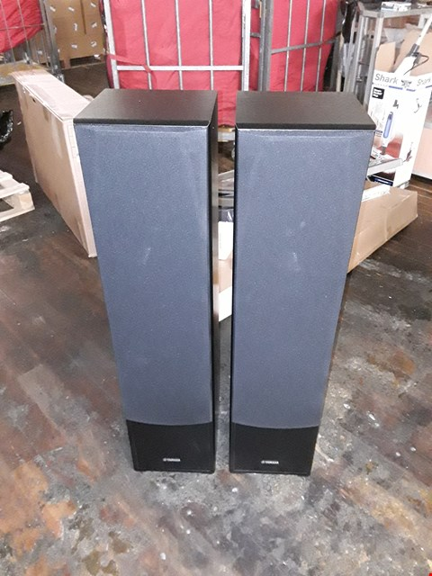 Lot 4007 YAMAHA NSF51 SPEAKERS