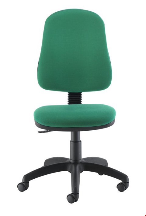 Lot 9086 BRAND NEW BOXED 2 LEVER CALYPSO WITH LUMBAR PUMP UPHOLSTERED IN GREEN