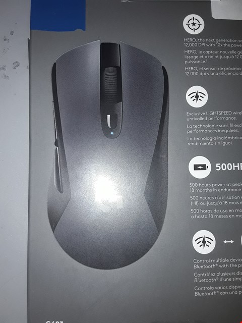 Lot 603 LOGITECH G603 WIRELESS GAMING MOUSE