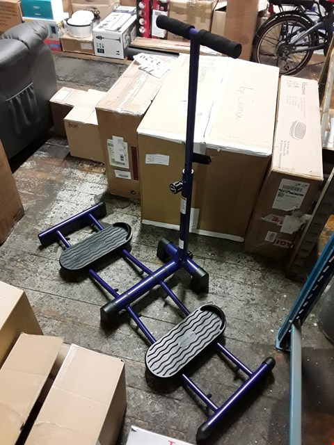 Lot 29 2 x LEG MASTER ELITE ULTIMATE LOWER BODY WORKOUT MACHINE