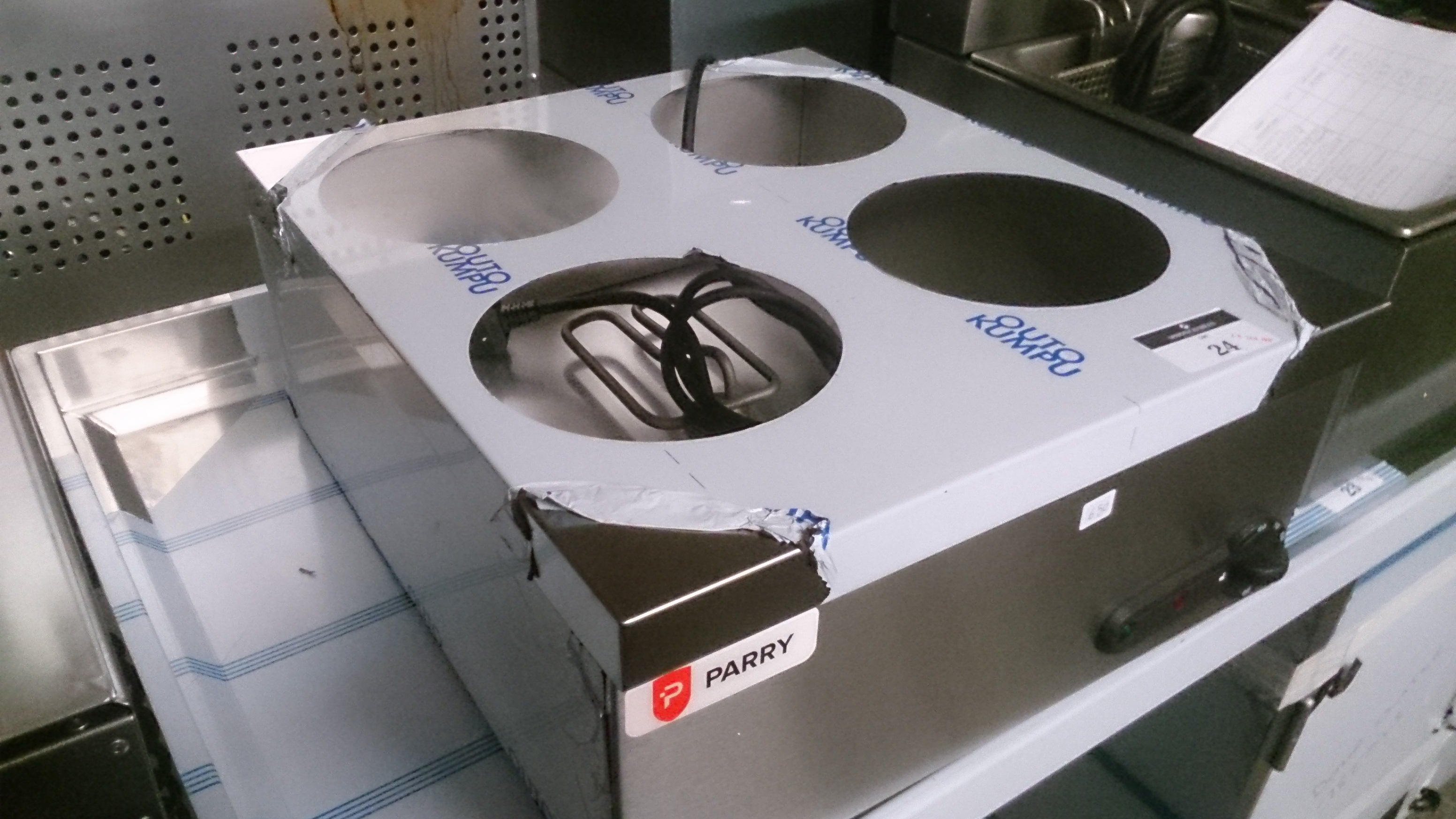 Parry four pot bain marie for Cuisson four bain marie
