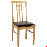 Lot 7032 DESIGNER BOXED PAIR OF VIENNA DINING CHAIRS