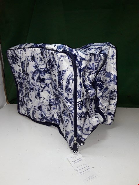 Lot 1366 THE CAMOUFLAGE COMPANY EXPANDING STORAGE CHEST CHINA