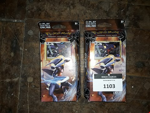 Lot 9028 2 BOXED BRAND NEW POKEMON TRADING CARD GAME: SUN AND MOON ULTRA PRISM X2