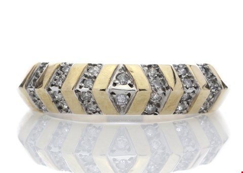 Lot 5 9ct HALF ETERNITY FANCY DIAMOND RING 0.21ct RRP £2495