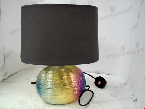 Lot 10091 SCRATCH BASE TABLE LAMP RRP £32.99