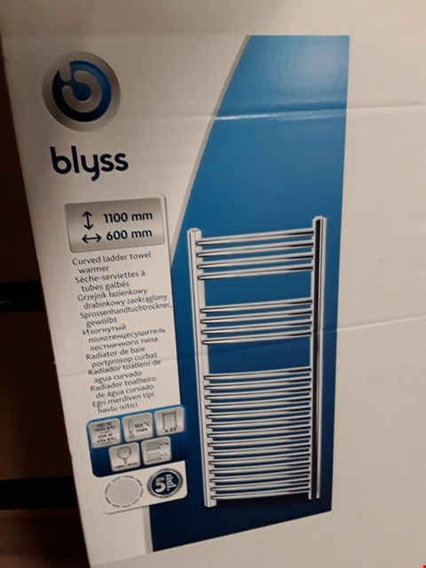 Lot 583 LOT OF 2 BLYSS CURVED LADDER TOWEL WARMERS - 1100X600MM