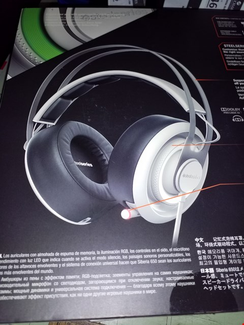 Lot 650 STEELSERIES SIBERIA 650 HEADSET