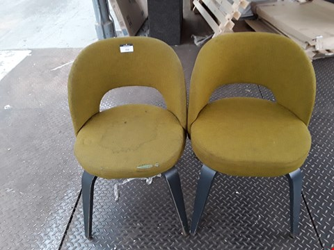 Lot 152 LOT OF 2 CAFE STYLE FABRIC AND WOOD CHAIRS