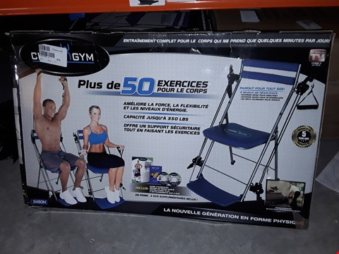 Lot 960 EMSON CHAIR GYM WITH TWISTER SEAT - BLUE