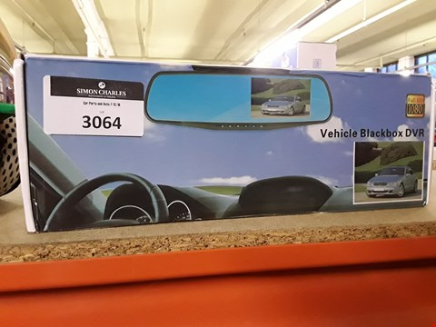Lot 3064 VEHICLE BLAVK BOX DVR MIRROR