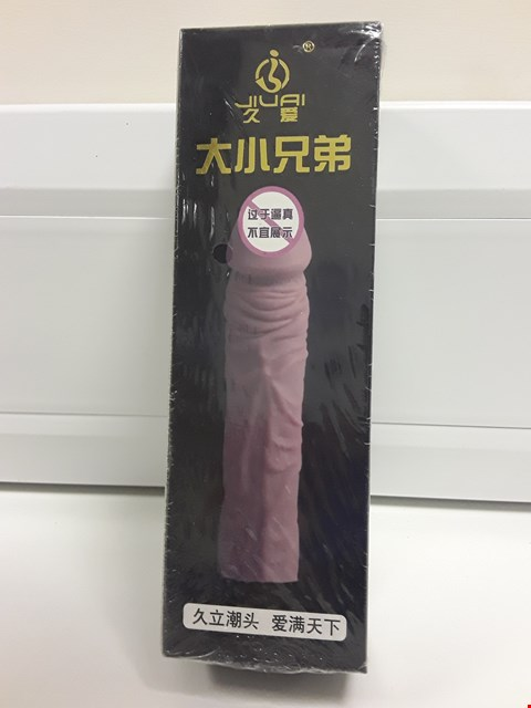 Lot 10103 BOXED AND SEALED DILDO