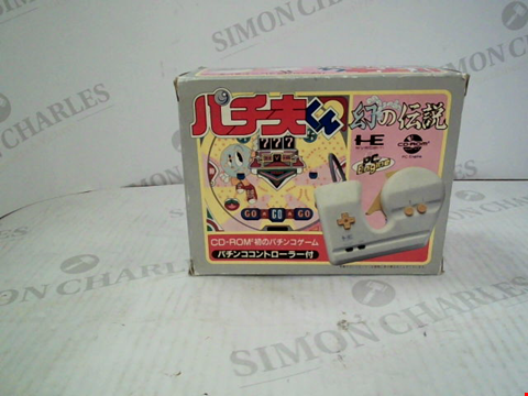 Lot 3026 BOXED  HE SYSTEMS PC ENGINE