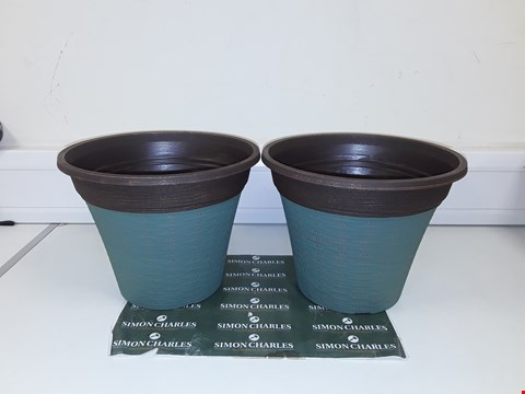 Lot 9284 PAIR OF ISABELLA PLANTERS 12 INCH PATINA FUSION RRP £12.99