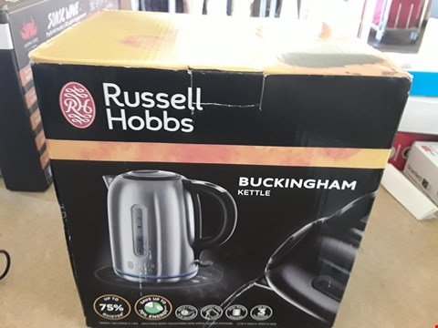 Lot 16 BOXED RUSSELL HOBBS BUCKINGHAM KETTLE