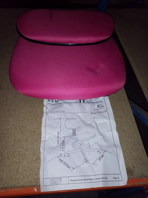 Lot 2369 DELEUXE ROCKING STAND AND GAS LIFT OFFICE CHAIR NEW PINK (1 BOX)  RRP £65.00
