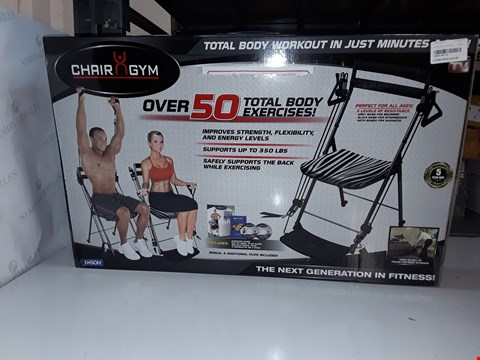 Lot 5243 BOXED CHAIR GYM TOTAL BODY EXERCISE MACHINE ZEBRA