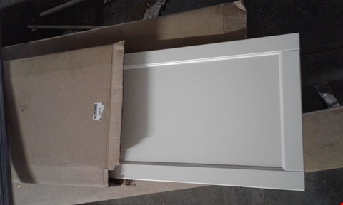 Lot 3075 BUILDABLE WHITE WARDROBE