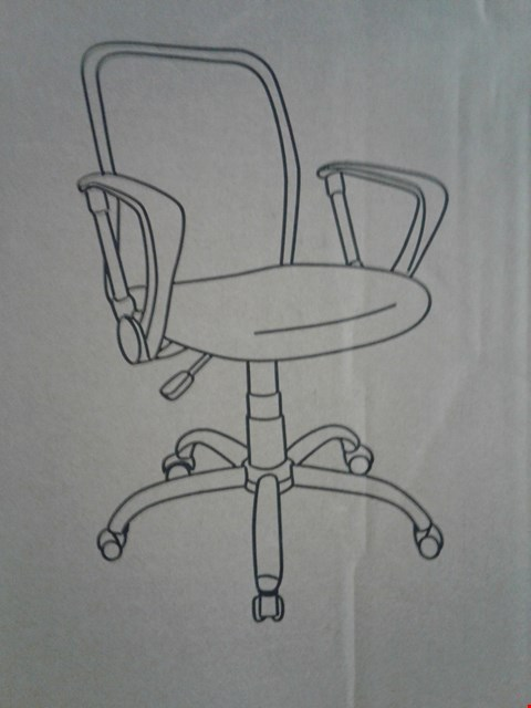Lot 2296 COCO MESH CHAIR  RRP £75
