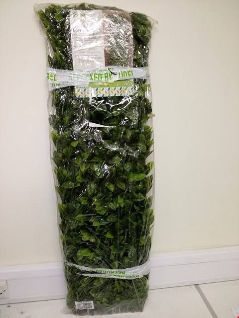Lot 9184 SMART SOLAR LEMON LEAF 180 X 90CM TRELLIS RRP £44.99