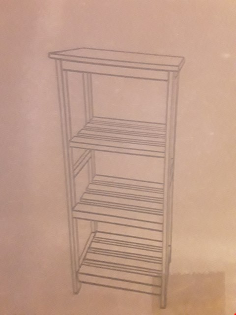 Lot 28 BRAND NEW BOXED REGAL BROWN THREE TIER DISPLAY UNIT (1 BOX) RRP £69