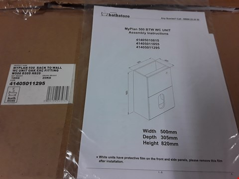 Lot 3073 LOT OF 4 BOXED BRAND NEW MY PLAN 500 BACK TO WALL WC UNITS IN OAK - 500X305X820MM