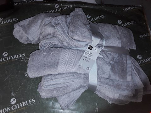 Lot 1099 LUXURY EGYPTIAN COTTON 2 HAND TOWELS, 2 BATH TOWELS GREY