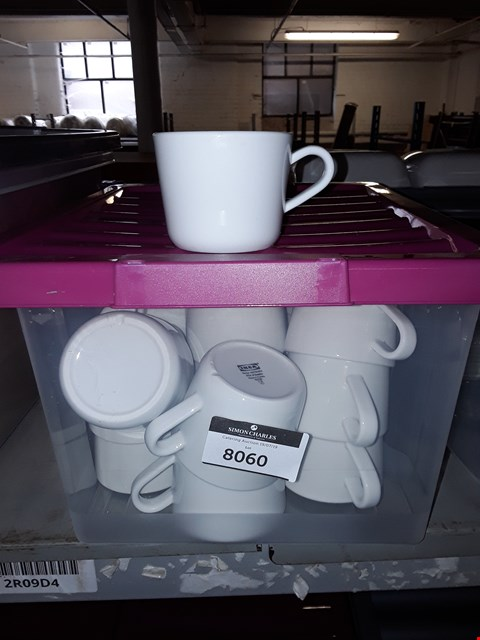 Lot 8060 BOX OF APPROXIMATELY 20 ASSORTED MUGS