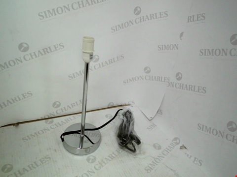Lot 13833 LEIGHTON TABLE LAMP RRP £15.00