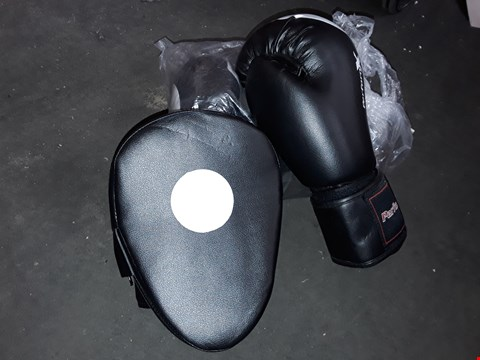 Lot 2572 PREFORM X BOXING GLOVES AND PADS