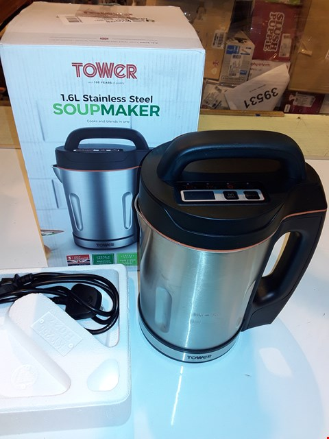 Lot 1237 TOWER SOUP MAKER