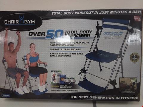 Lot 704 CHAIR GYM TOTAL BODY EXERCISE SYSTEM WITH TWISTER SEAT & 5 DVDS