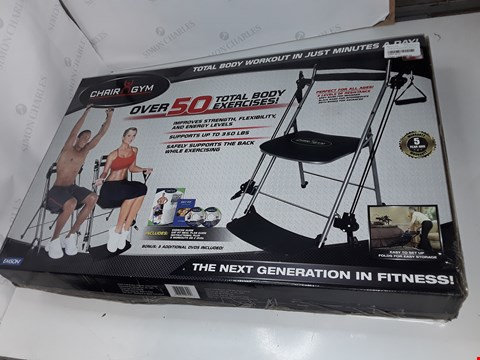 Lot 81 CHAIR GYM TOTAL BODY EXERCISE SYSTEM WITH TWISTER SEAT - BLACK