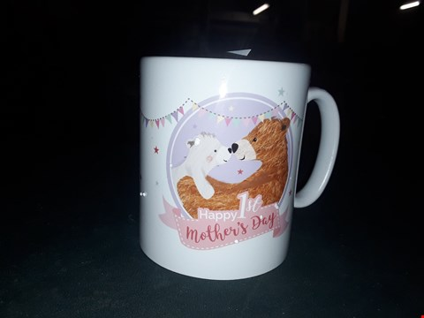 Lot 70 PERSONALISED MUMMY BEAR MUG RRP £13.00