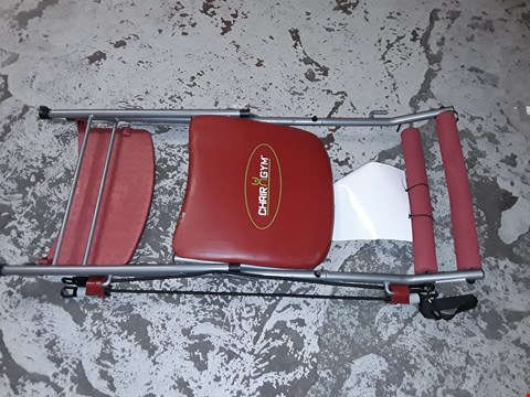 Lot 69 UNUNBOXED CHAIR GYM TOTAL BODY EXERCISE MACHINE