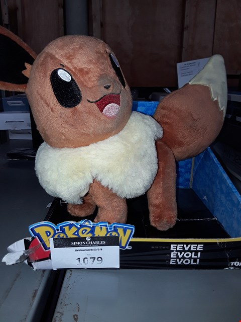 Lot 9031 BOXED BRAND NEW POKEMON PLUSH TOY: EEVEE