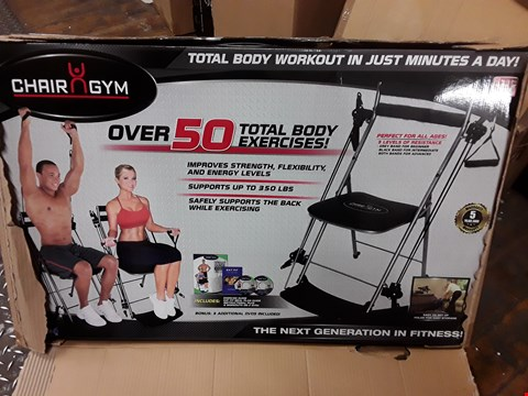Lot 715 EMSON CHAIR GYM WITH TWISTER SEAT - BLACK