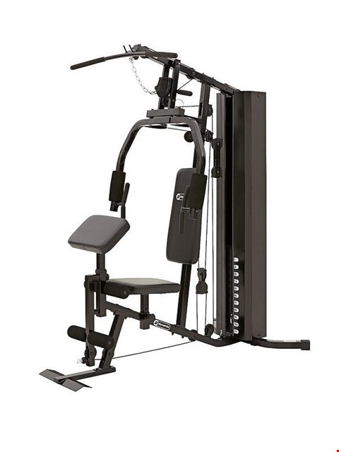 Lot 65 BOXED DYNAMIX COMPACT HOME GYM (3 BOXES) RRP £289.99