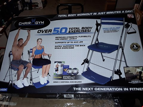 Lot 944 EMSON CHAIR GYM WITH TWISTER SEAT - BLUE
