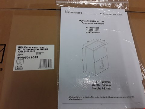 Lot 3063 LOT OF 2 BOXED BRAND NEW MY PLAN 500 BACK TO WALL WC UNITS IN WENGER - 500X305X820MM
