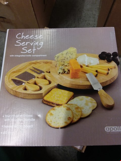 Lot 2141 LOT OF 2 GRADE 1 ITEMS TO INCLUDE PERSONALISED CHEESE BOARD, IMPULSE GLITTER BALL GIFT SET RRP £63