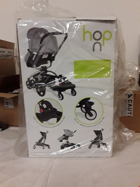 Lot 2039 MOTHERCARE HOP ON PUSHCHAIR ACCESSORY RRP £65