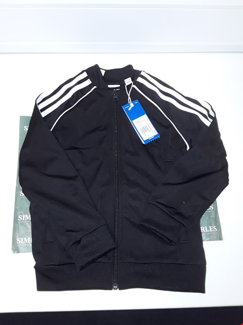 Lot 3316 ADIDAS BOYS SUPERSTAR SUIT - SIZE 6-7 YEARS OLD  RRP £20.00