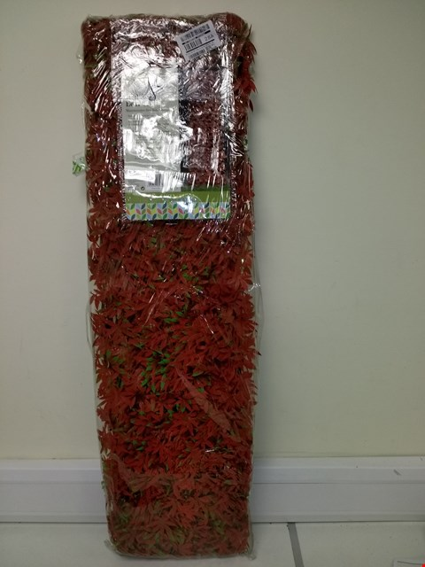 Lot 9189 SMART SOLAR RED ACER LEAF 180 X 90CM TRELLIS RRP £44.99