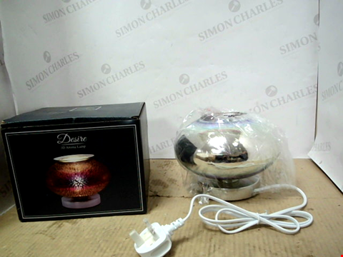 Lot 13763 BOXED DESIGNER 3D AROMA LAMP