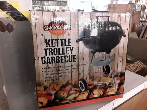 Lot 7027 BOXED SMOKIN' HOT KETTLE TROLLEY BARBECUE